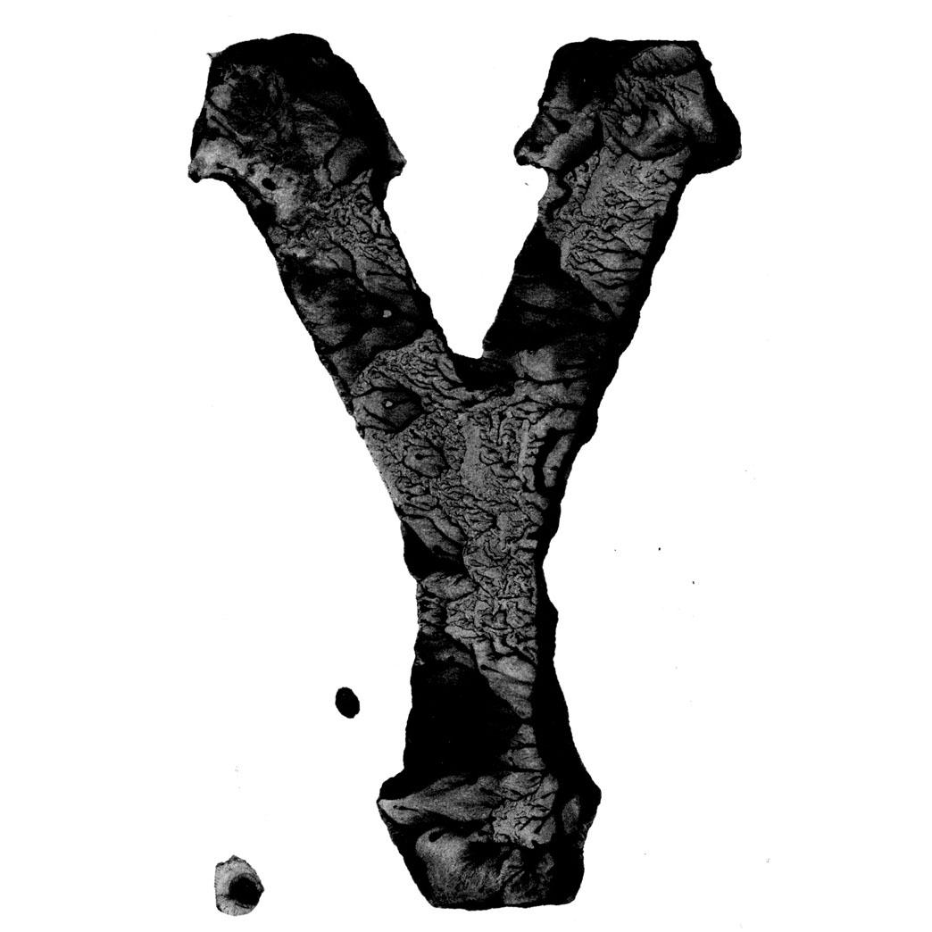 Suite Yirminite, une composition musicale de Jérôme Noirez à télécharger