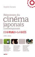 Réponses du Cinema Japonais Contemporain