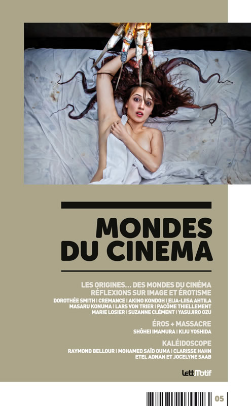 revue mondes du cinema 5 de mounir allaoui stephen sarrazin pac me thiellement st phane. Black Bedroom Furniture Sets. Home Design Ideas