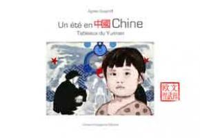 Un été en Chine, tableaux du Yunnan