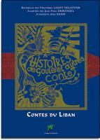 Histoires de Goules : Contes du Liban