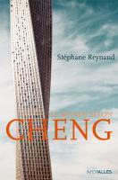 Le Monde selon Cheng