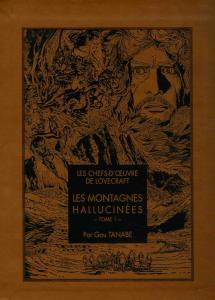 Les Montagnes Hallucinées de H. P. LOVECRAFT, Gou TANABE (KI-OON)