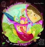 M'Sissa et l'oiseau chapeau, conte du Maghreb