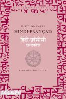 Dictionnaire hindi-français