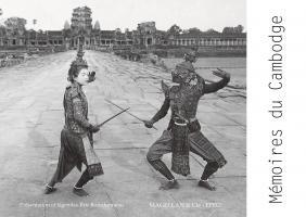 Mémoires du Cambodge