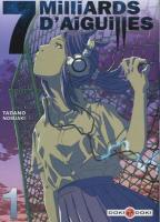 7 milliards d'aiguilles, tome 1 de Tadano NOBUAKI (Doki Doki)