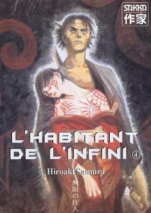 L'Habitant de l'infini, tome 4 de Hiroaki SAMURA (Sakka)