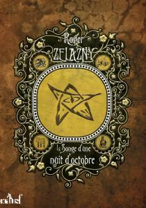 Le Songe d'une nuit d'octobre de Roger ZELAZNY (Perles d'Épice)