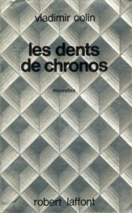 Les Dents de Chronos de Vladimir COLIN, Andrée FLEURY (Ailleurs et demain)