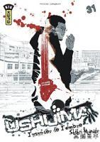 Ushijima, l'usurier de l'ombre, tome 31 de Shôhei MANABE (Big Kana)
