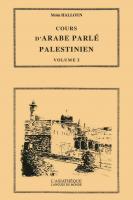 Cours d'arabe parlé palestinien V2 (Livre + audio en téléchargement gratuit)