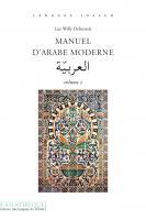 Manuel d'arabe moderne V2 (Livre + 2 CD)