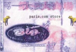 Paris.com Store