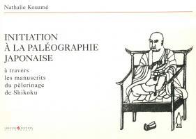 Initiation à la paléographie japonaise