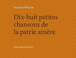 Dix-huit petites chansons de la patrie amère : Edition français-grec