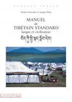 Manuel de tibétain standard (Livre + 1 CD mp3)