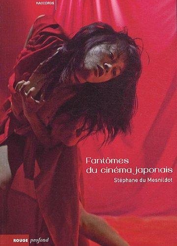 Fantômes du cinéma japonais