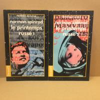 Lot : Le Printemps russe de Norman  SPINRAD (Présence du futur)