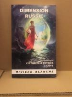 Dimension Russie de  COLLECTIF (Rivière Blanche - Fusée)
